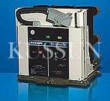 户内高压真空断路器 ZN63A-12/630-25(VS1-12)