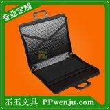 A4  11孔文件袋,PVC11孔文件袋