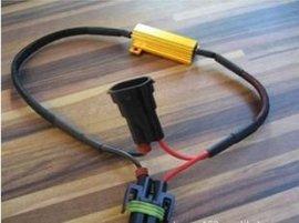 汽车LED解码器 H7单电阻线 电阻解码线,汽车雾灯解码器