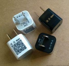OEM足5v1a迷你型 USB充电器 CE认证电子饰品充电器 苹果手机充电器 蓝牙耳机充电器