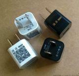 OEM足5v1a迷你型 USB充電器 CE認證電子飾品充電器 蘋果手機充電器 藍牙耳機充電器