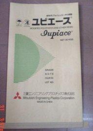 上海防水防潮纸塑复合袋