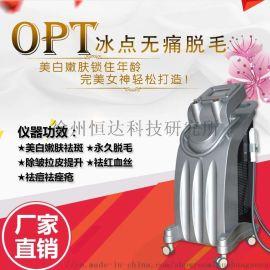 OPT激光脱毛仪器多少钱 OPT激光脱毛仪器报价