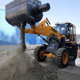 混凝土液压搅拌斗铲车搅拌机搅拌斗装载机