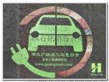 彩色瀝青材料脫色瀝青配方廠家 湖北廣納石化廠家