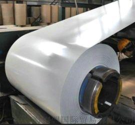 宜昌-马钢9003雪白彩涂卷-规格型号齐全
