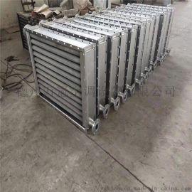 空气加热器厂家    空气加热器联系方式