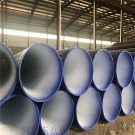 河北 涂塑镀锌钢管 大口径内外涂塑钢管 燃气管道