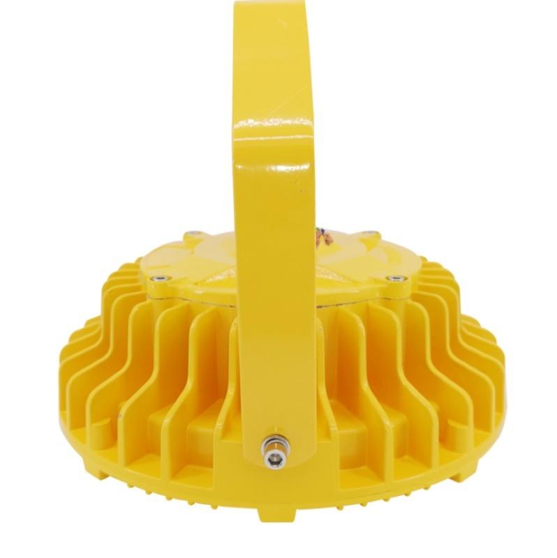 防爆高效節能LED燈防爆工業照明燈投光燈工廠隔爆燈