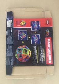 包装彩盒 包装盒 包装盒  手工盒 玩具包装盒