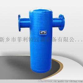 供应汽水分离器 气液分离器 疏水阀厂家