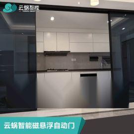 厨房家居阳台智能自动门,家用磁悬浮自动门厂家