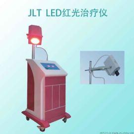 厂家红光治疗仪多少钱