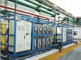 揭阳10T/h工业超纯水设备/反渗透超纯水设备