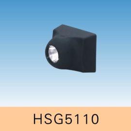 HSG5110 / IW5110固态强光防爆头灯