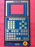 海天F1-F8,F1-F10,F1-F7,F1-F6注塑機電腦貼膜,貼紙,按鍵紙,面板紙