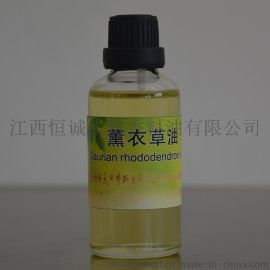 薰衣草油,乙酸芳樟酯,化妆护肤品原料