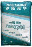 罗斯克宁3型超强型瓷砖胶-重型玻化砖专用胶