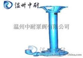 立式泥浆污水泵NL型