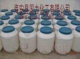 塗料分散劑F108