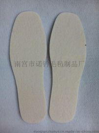 纯羊毛鞋垫