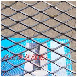 舟山钢铝板网系列之压平钢板网,用于机械防护罩