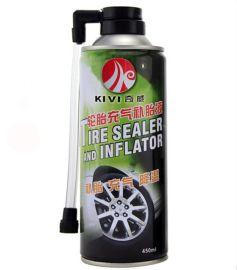 供应自动充气补胎液 tire sealant OEM贴牌加工