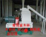 橡胶树木树枝树杈树墩粉碎机/粉碎机诚信生产厂家/木粉生产线全套设备