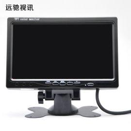 7寸HDMI车载安防安卓钓鱼探测倒车录像液晶显示器