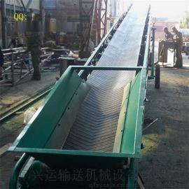 爬坡皮带输送机 化肥原料皮带输送机 倾斜式输送机供应商y2