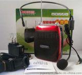 聖欣牌SK-04型教學專用腰掛式智慧音響擴音器