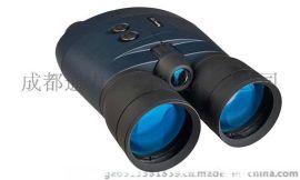 ORPHA奥尔法 B550 **红外夜视仪(**调焦**科技)