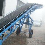 供應網帶輸送機 不鏽鋼爬坡輸送機 礦石輸送機價格y2