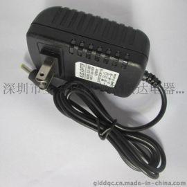 12V电源适配器 9V2A移动DVD充电器 12V2A监控电源 路由器通用