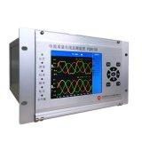 電能質量監測裝置 奧特迅電力事故分析PQM-100S型電能質量監測儀