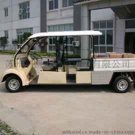 北京懷柔山莊別墅物業管理電動觀光小皮卡搬運貨車