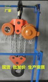 爬架电动葫芦价格|建筑爬架电动葫芦厂家|现货|批发价