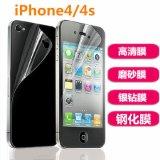 苹果 iphone4/4S高清防刮保护膜 ,苹果4s手机贴膜 ,苹果6 plus纳米盾防爆膜