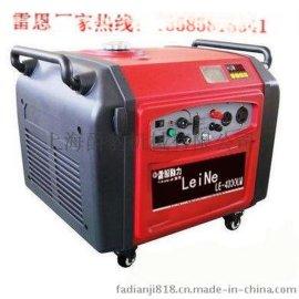 雷恩3KW静音汽油发电机