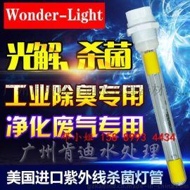 一級代理美國WONDER LIGHT紫外線殺菌燈型號 GPH1148T5LCA/S/120w UV紫外線燈管