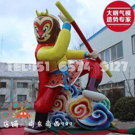 大型充气模具齐天大圣美猴王气模 猴年春节广场布置