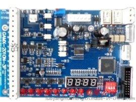 GAMX-2010N-3P控制板 GAMX-2010N-3P执行器控制板