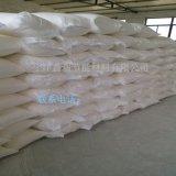 型煤胶粉型煤粘合剂预糊化淀粉增稠粘合剂