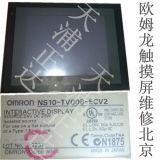 OMRON歐姆龍觸摸屏維修NS10-TV00B-ECV2北京