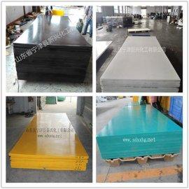 高分子耐磨板 聚乙烯耐磨板 PE耐磨板