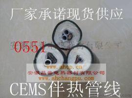 安徽昌普伴熱管KHFHT-c-40-A-2-Ф8-B-2Ф6-2-1-E 矽鋼伴熱管1/4英寸    316SS/1/8-1/4