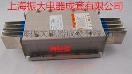 供应高强 节能母线槽 封闭型母线 振大集团母线槽 母线槽免费技术