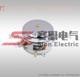 赛恩电气BAL-125防爆电铃 赛恩电气防爆电铃