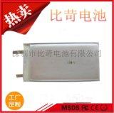 軟包聚合物鋰電LP351013 15mah 3.7V