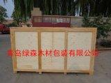 出口免熏蒸托盘集传统木质包装和纸质包装